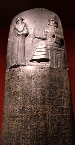 Babylone histoire de la monnaie